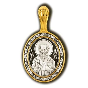 Образок Святитель Николай, Казанская икона Божией Матери из серебра