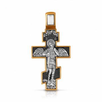 Крестик Распятие Христово. Архангел Михаил из серебра
