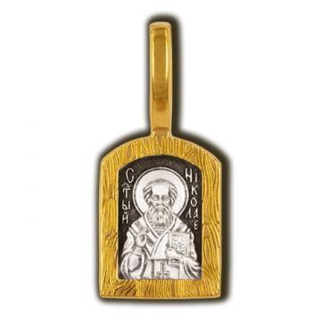 Образок Святитель Николай из серебра