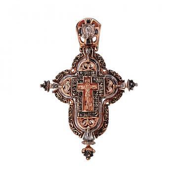 Крест-складень из золота