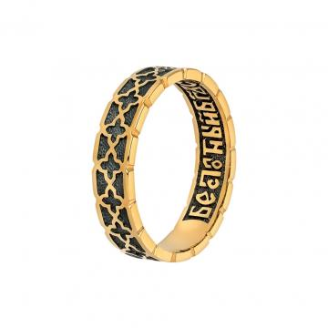 Кольцо Славословие из серебра