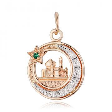 Подвеска мусульманская с изумрудом, бриллиантами и родированием