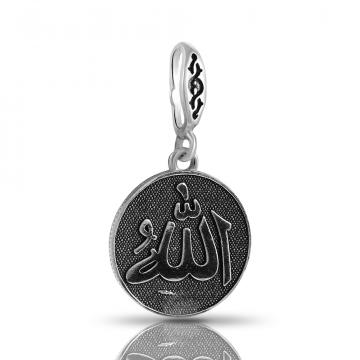 Подвеска мусульманская из серебра