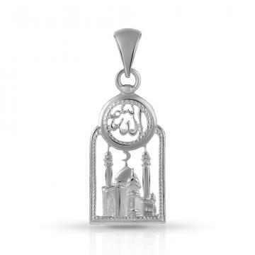Подвеска Ислам из серебра