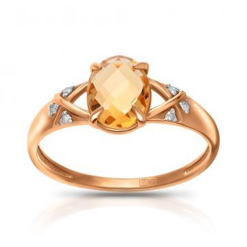 Кольцо из золота с цитрином и бриллиантами