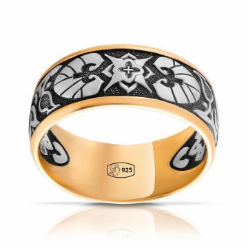 Кольцо Молитва Пречистой Божией Матери из серебра