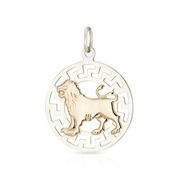 Подвеска из золота и серебра, знак зодиака Лев