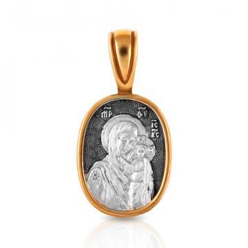Образ Пресвятой Богородицы «Казанская», подвес-икона из серебра , подвес-икона из серебра