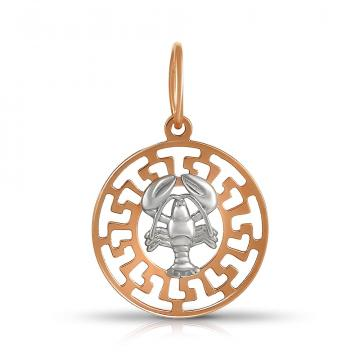 Подвеска TALANT из золота, знак зодиака Рак