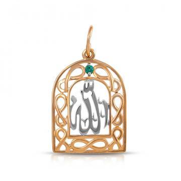 Подвеска мусульманская из золота с изумрудом