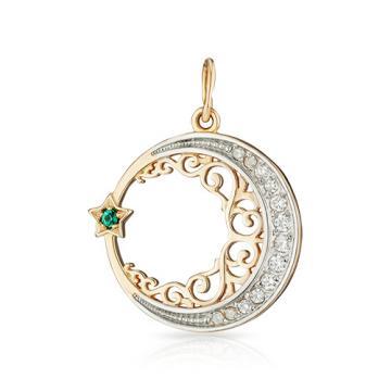 Подвеска мусульманская из золота с изумрудом, бриллиантами