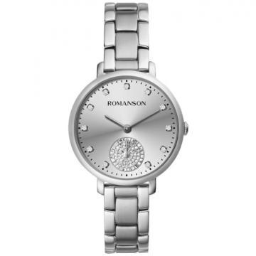 Часы наручные Romanson RM 9A14L LW(WH)