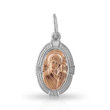 Подвеска-икона Казанской Божией Матери из золота и серебра, двусплавная
