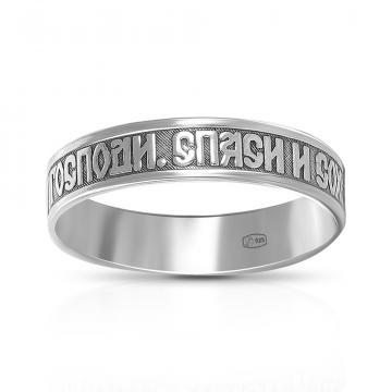 Кольцо Спаси и сохрани из серебра