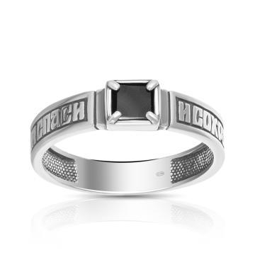 Кольцо Спаси и сохрани из серебра с фианитом